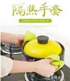 防燙夾-onlycook 2只微波爐手套耐高溫烤箱手套防燙硅膠套廚房工具夾碗器 花間公主