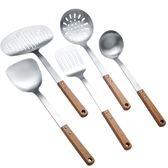 木柄不鏽鋼鍋鏟 炒菜鏟子 廚具長柄炒勺湯勺漏鏟粥勺漏勺魚鏟平鏟