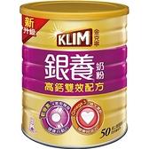 金克寧銀養高鈣雙效配方1.5kg【愛買】
