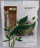 清淨生活 有機冬香菇 70g/包
