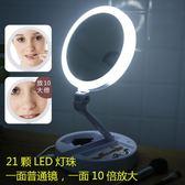 帶led燈化妝鏡摺疊化妝小鏡子宿舍臺式USB充電公主鏡梳妝鏡【快速出貨八折優惠】