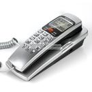 電話機 美思奇壁掛式 電話機座機 家用有線固定電話 時尚創意小巧型分機 陽光好物