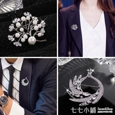 高檔胸針胸花女外套別針開衫扣韓國氣質奢華大氣簡約仿珍珠配飾