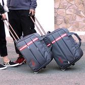 旅行包女手提短途行李包男大容量防水拉桿包旅游包行李袋2017新款【完美生活館】
