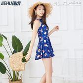 泳衣女韓版分體裙式保守高腰遮肚性感小胸泡溫泉游女裙裝  曼莎時尚
