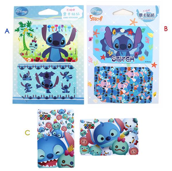 【卡漫城】 史迪奇 票卡貼 任選二組 ㊣版 Stitch 悠遊卡 多功能 醜丫頭 卡片貼 安琪 Scrump 女朋友