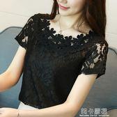 蕾絲短袖T恤女鏤空夏裝2018新款韓版修身百搭一字肩上衣小衫  莉卡嚴選