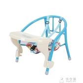 兒童餐椅兒童餐椅帶餐盤寶寶吃飯桌嬰兒椅子餐桌靠背叫叫椅學坐卡通小凳子 俏女孩
