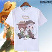 第五人格游戲周邊T恤 杰克園丁魔術機械師動漫短袖二次元衣服夏裝滿天星