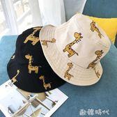 兒童漁夫帽春夏季女童遮陽帽韓版防曬薄款男童盆帽夏天寶寶帽子潮 ◣歐韓時代◥