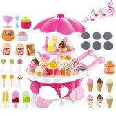 貝恩施兒童過家家冰淇淋車玩具女孩仿真小手推車糖果車兒童節禮物