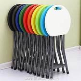 折疊凳塑膠折疊凳凳子椅子家用椅成人高圓凳小板凳簡易便攜簡約創意馬紮 【新年優惠】