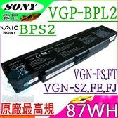 SONY 電池(原廠九芯最高規)-索尼 電池- VGN-FS15,VGN-FS18,VGN-FJ79,VGN-FT,VGN-FE45,VGP-BPS2A,BPS2A/S-黑