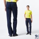【NST Jeans】薄款 礦物藍丹寧 舒棉牛仔長褲(中腰) 390(5669) 早春商品55折起