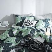 植物全棉四件套簡約芭蕉葉子棉質床上用品1.2米三件套限時八九折