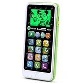美國【LeapFrog 跳跳蛙】炫光智慧小手機(白)