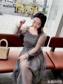 大碼洋裝 百分百自制胖仙女連身裙兩件套新款洋氣網紗裙吊帶裙