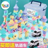 積木拼裝玩具益智6-7-8-10歲男孩兒童女孩寶寶1-2-3周歲智力開發4推薦(滿1000元折150元)
