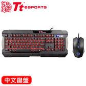 Thermaltake 曜越 軍令官 3色類機械鍵盤滑鼠組【下殺300】