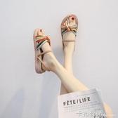 新款涼鞋女羅馬時尚兩穿平底夏網紅ins潮沙灘鞋仙女超火拖鞋 卡布奇诺