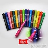 12色18色雙頭彩色油性記號筆勾線筆快遞物流美術大頭筆馬克筆  快意購物網