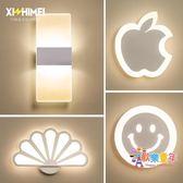 LED壁燈客廳臥室走廊過道牆壁燈個性樓梯間燈簡約現代創意床頭燈 XW