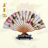王星記扇子龍骨女絹扇日式折扇迷你小扇禮品工藝扇和風絲綢扇