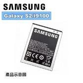 SAMSUNG Galaxy S2 i9100 Galaxy R i9103 S2+ i9105 原廠電池 S2 EBF1A2GBU 原廠電池【平輸-裸裝】附發票