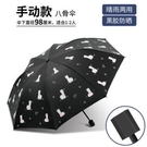遮陽傘 晴雨傘男女兒童小巧便攜學生可愛防紫外線兩用折疊太陽傘【快速出貨八折鉅惠】