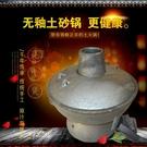 燒炭火鍋爐 傳統火鍋木炭老式土火鍋木炭爐...