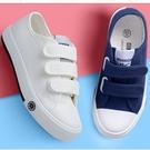童鞋男兒童夏季運動鞋白色帆布鞋男童女童鞋透氣小白鞋春 快速出貨