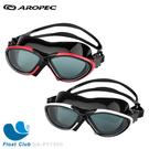 AROPEC 蛙鏡 Ibis 防霧 抗UV 成人泳鏡 (紅/白) GA-PY7400