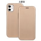 商務蘋果12 Pro翻蓋手機套 蘋果12 mini保護套 日韓IPhone 12翻蓋手機殼 多功能防摔iPhone12 Pro Max保護殼