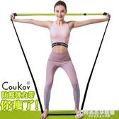 瑜伽拉力帶健身女拉力繩家用伸展帶拉伸帶懸掛式深蹲彈力帶翹臀圈 雙十二全館免運