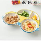 寶寶餐盤兒童餐具陶瓷水果盤子碗