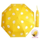 遮陽傘 ins風少女心甜美小雨傘s可愛自動森系復古簡約太陽傘晴雨兩用【快速出貨八折鉅惠】
