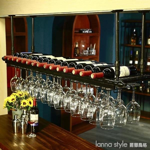 歐式創意懸掛酒杯架紅酒杯吊架葡萄酒杯倒掛高腳杯酒架吧台吊杯架 新品全館85折 YTL