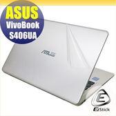【Ezstick】ASUS S406 S406UA 二代透氣機身保護貼(含上蓋貼、鍵盤週圍貼、底部貼)DIY 包膜