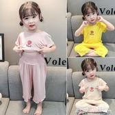 女童莫代爾睡衣夏季短袖薄款兒童高腰護肚家居服中小童寶寶空調服 格蘭小舖