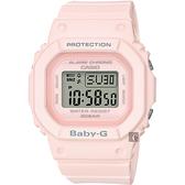CASIO 卡西歐Baby-G 人氣經典電子錶-櫻花粉 BGD-560-4DR