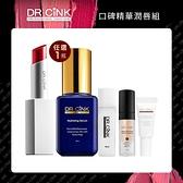 DR.CINK達特聖克 口碑精華潤唇組【BG Shop】唇膏+精華液