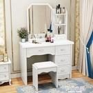 歐式梳妝台臥室收納櫃一體現代簡約公主奢華網紅ins風簡易化妝台 ATF 夢幻小鎮