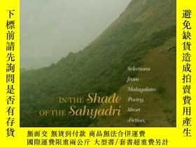 二手書博民逛書店In罕見The Shade Of The SahyadriY25