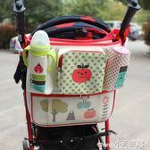 推車掛包 手推車掛包兒童手推車通用多功能防水掛袋寶寶床儲物大容量收納袋【小天使】