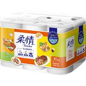柔情廚房紙巾60組x6捲【愛買】