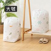 PEVA清新印花圓筒棉被收納袋 大號 整理袋 雜物袋 換季收納袋 棉被袋