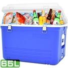 攜帶式加厚65L冰桶65公升冰桶行動冰箱.保冷箱釣魚冰桶.外賣保冰桶保冷桶保溫箱.冰筒保溫桶