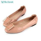 【Bo Derek 】立體金屬方塊飾扣娃娃鞋-粉膚
