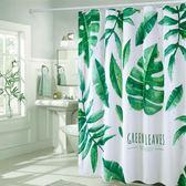 衛生間浴簾防水加厚防霉隔斷簾掛簾浴室窗簾布廁所沐浴門簾子   LannaS