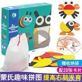 寶寶早教益智玩具2-3-6歲兒童七巧板智力拼圖女孩男趣味拼板 深藏blue